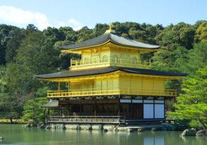 kinkaku-ji-kyoto il padiglione d'oro yukio mishima